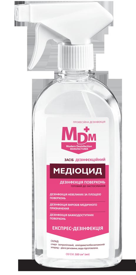 Медиоцид инструкция по применению